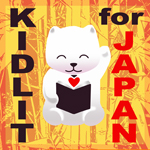 I support Kidlit4Japan